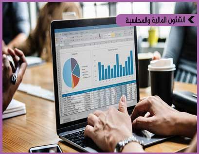أحدث التقنيات في تحليل البيانات وإعداد التقارير