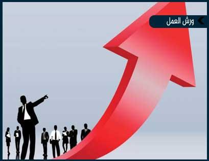 أساليب مبادلة الخطط الاستراتيجية ( السيناريوهات) لتحقيق الأهداف المؤسسية