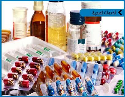 أفضل ممارسات التصنيع الصيدلانية الجيدة