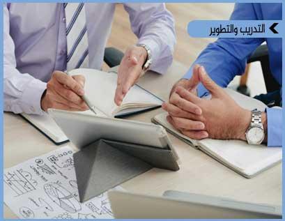 إدارة أكاديمية التدريب الداخلية في مؤسستك