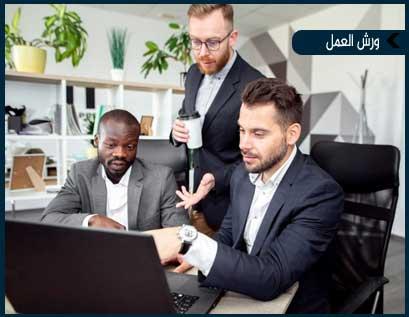 إدارة الأداء في بيئات العمل الرشيقة