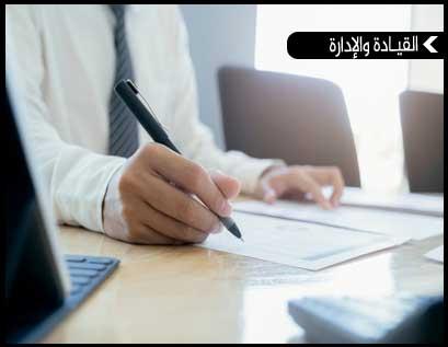 إدارة الأولويات