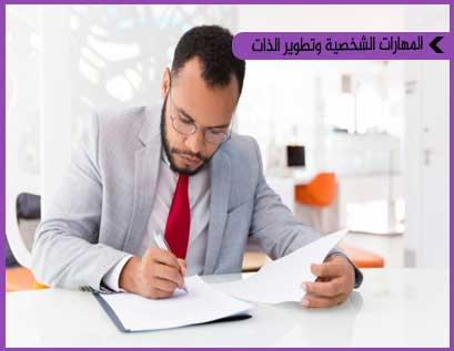 إدارة المهام المتعددة وترتيب الأولويات