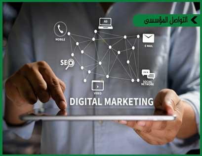 إدارة الإتصالات المؤسسية عبر شبكات التواصل الإجتماعي
