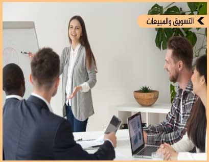 إعداد مديري التسويق وفق الإستراتيجيات الحديثة للشركات الكبيرة