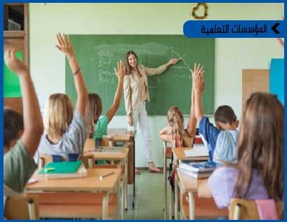 ادارة السلوك لمساعدي التدريس والمشرفون