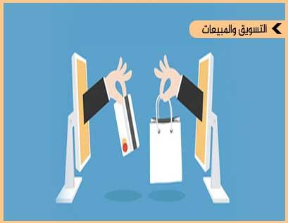 ادارة حسابات كبار العملاء : إنشاء وإدامة علاقات عملاء مربحة