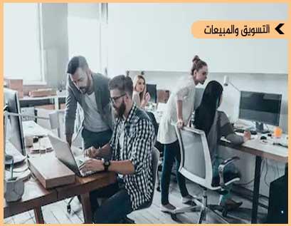 استراتيجيات إدارة العملاء من أجل أستبقائهم وزيادة معدل نموهم