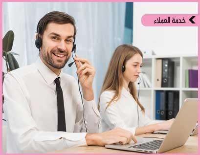 الأخصائي المعتمد في خدمة العملاء