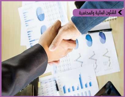 البرنامج المتكامل لتأهيل مستشار مالي (مستوى أساسي)