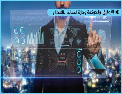 التحليل المالي ووضع النماذج والتنبؤ