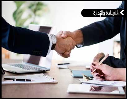 التفاوض وإدارة الخلافات داخل المؤسسات