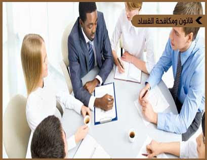التقنيات المتقدمة للتحقيقات والمنازعات الإدارية