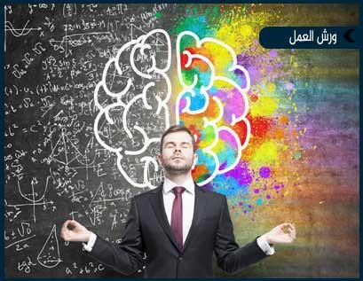 الذكاء الاجتماعي في القيادة والتميز