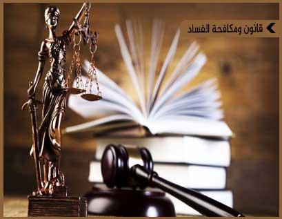 الصياغات القانونية للقرارات الإدارية