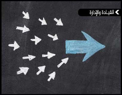القائد المؤثر: بناء العلاقات وقيادة المؤسسات