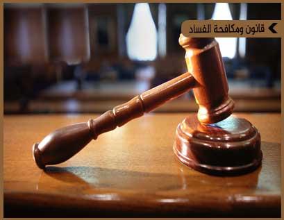 المشاكل القانونية والحلول العملية للنقل البحري