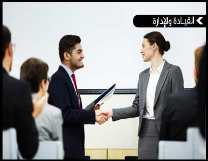 المنهج الحديث في التعاقب الوظيفي وتأهيل قيادات الصف الثاني
