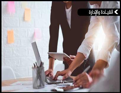 المهارات المتقدمة في التأثير القيادي وتطوير المؤسسات