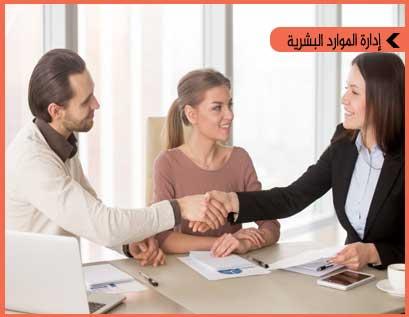 الولاء التنظيمي والقضاء على السلوك السلبي والانسحاب الوظيفي