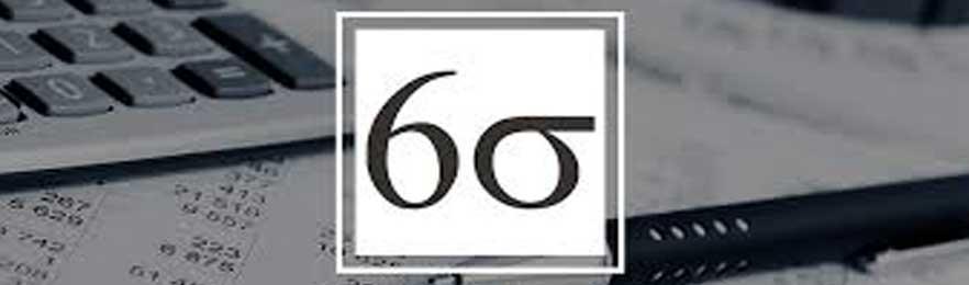 تطبيقات إدارة الجودة الشاملة وتطوير الأداء بإستخدام 6 سيجما