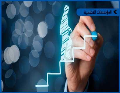 تطوير مهارات البحث التربوي