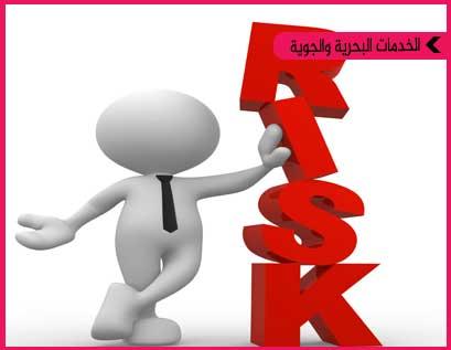 تقـييم المخاطر والانتقاء