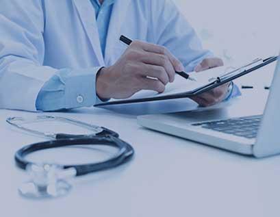 دبلوم الادارة الصحية وادارة المستشفيات
