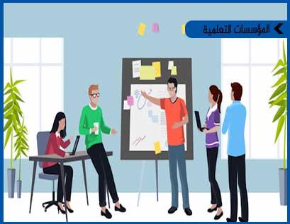 دور الإشراف التربوي في تعزيز عمليات التعليم والتعلم