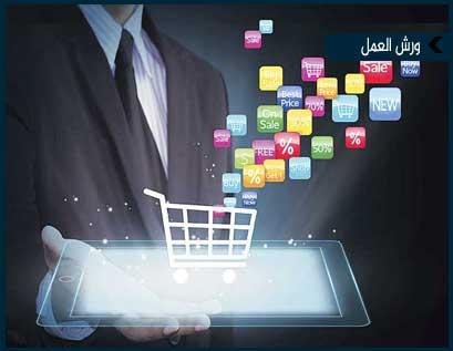 دور تكنولوجيا المعلومات في تنمية المشروعات الصغيرة والمتوسطـة