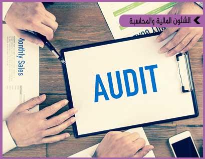 ضوابط الامتثال الداخلية للعمليات التشغيلية والمالية