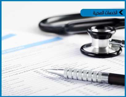 كتابة التقارير الفنية والتحليل الإحصائي للصناعات الدوائية
