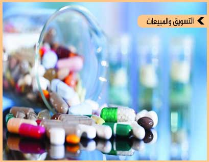 مبيعات الأدوية: الوصول إلى الأطباء