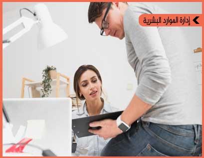 مهارات التعامل مع مشاكل ومقترحات الموظفين
