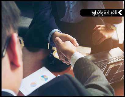 مهارات التفاوض ربح-ربح للطرفين