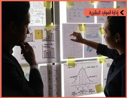 ورشة عمل التحليل الوظيفي والتقييم