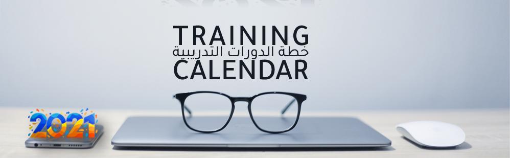 الدورات التدريبية 2021 - داخل القاعات التدريبية