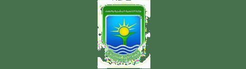 وزارة التنمية البشرية  والعمل - السودان