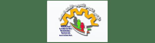 المجلس القومي للتدريب