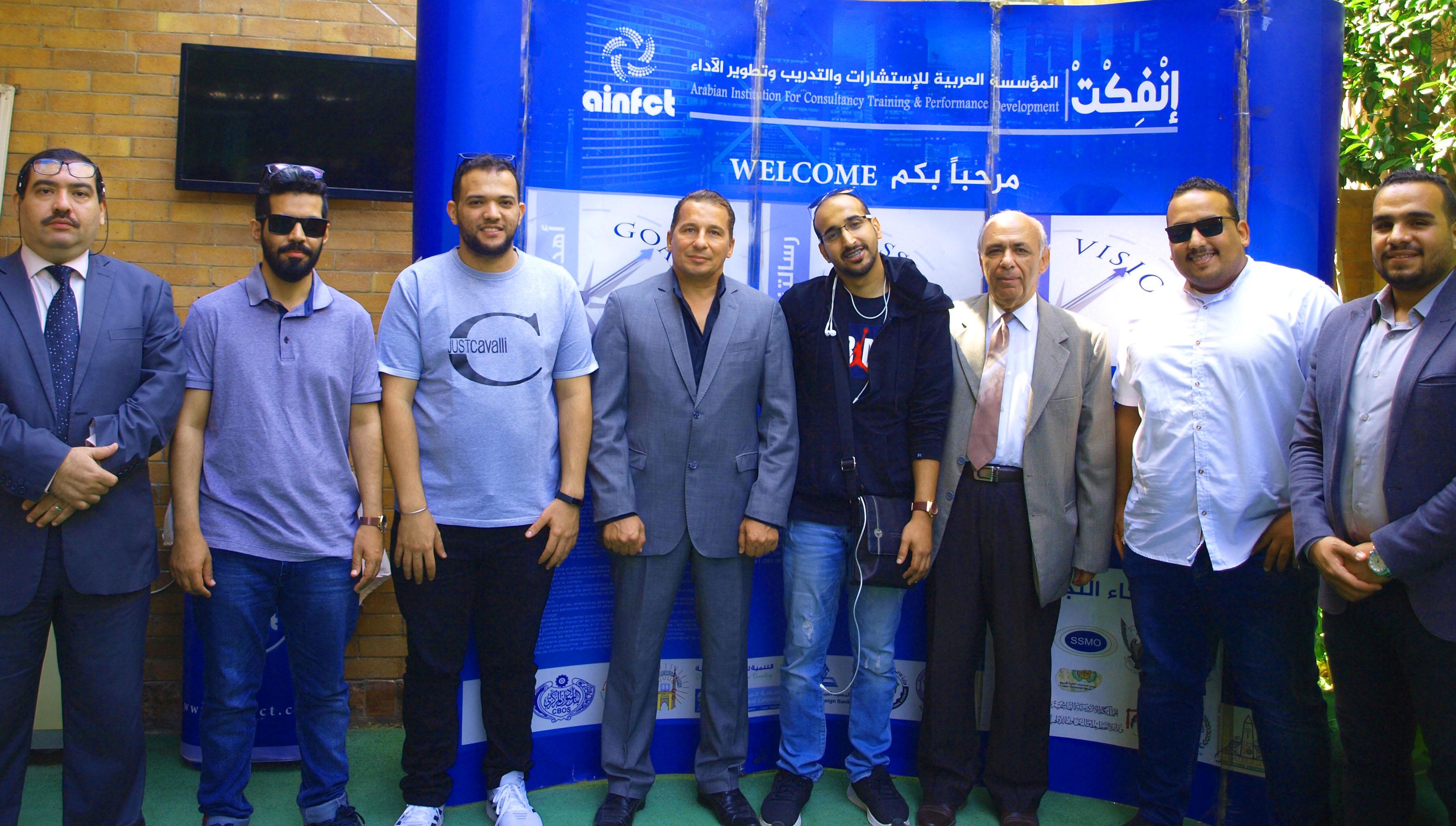 اختتام برامج تدريبية فى مؤسسة إنفكت بمشاركة من السعودية  والسودان والقاهرة