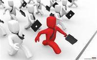 المفاهيم المتقدمة في الجودة الشاملة في إدارة المكاتب الادارية