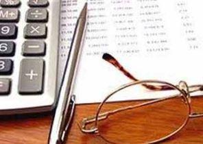 تنمية المهارات الفنية للفحص المستندي لاغراض الضرائب