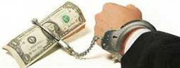مكافحة التهرب الضريبى