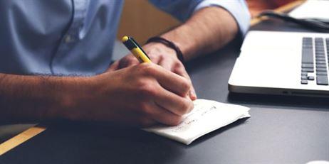 مهارات تنظيم ومتابعة أعمال الاجتماعات واللجان